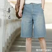 善己大碼女裝2020夏季新款牛仔短褲百搭寬松五分褲女中褲闊腿褲女 青木鋪子
