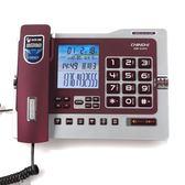 中諾G026辦公電話機座機 來電顯示黑名單 時尚有線家用固定電話機「榮耀尊享」