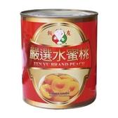 飯友嚴選水蜜桃825G【愛買】