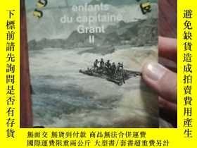 二手書博民逛書店Les罕見enfants du capitaine Grant英