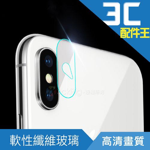 【加購品】lestar APPLE iPhone 7 / 8 / 7+ / 8+ / iPx 2.5D軟性 9H玻璃鏡頭保護貼 鏡頭貼