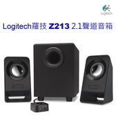 Logitech 羅技 Z213 2.1聲道多媒體音箱 低音飽滿 黑色