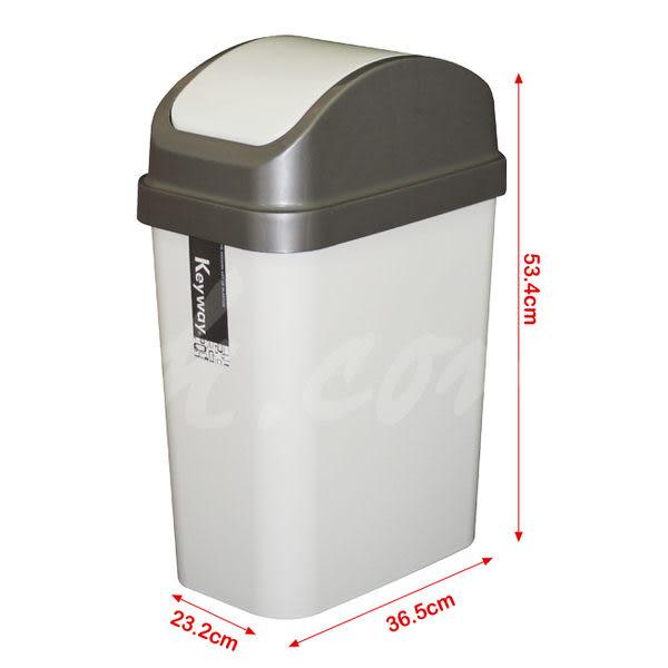 《真心良品》時尚雪白25公升附蓋垃圾桶(2入)