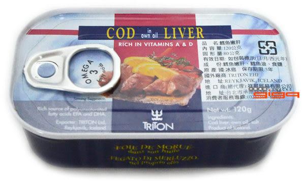 【吉嘉食品】Triton 鱈魚嫩肝/鱈魚肝 1罐120公克73元[#1]{5690302115226}