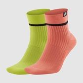 NIKE 襪子 SNKR Ankle 螢光黃 螢光粉 雙色 短襪 (布魯克林) SK0262-903