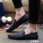 社會豆豆鞋男韓版百搭個性休閒皮鞋一腳蹬懶人鞋英倫 金曼麗莎