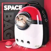 貓包寵物外出包貓籠子便攜艙雙肩狗狗背包太空包貓咪背包寵物包MBS「時尚彩虹屋」