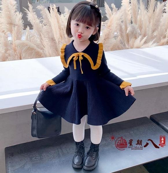 女童洋裝 女童秋裝針織連身裙2020中小童寶寶洋氣公主裙子秋冬學院風毛衣裙 VK4147