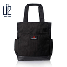 【U2】大容量防水資料包/文件手提包/公事袋包/MIT/台灣製_1568BK