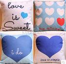 清新藍色之戀抱枕 靠枕坐墊沙發創意抱枕靠...