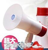 大功率迷你可錄音手持喊話器地攤戶外宣傳叫賣喇叭鋰電池充電擴音igo 西城故事