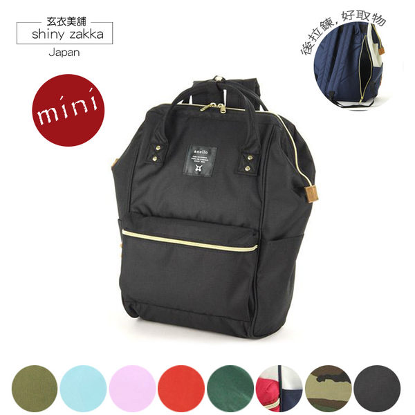 後背包-日本品牌包Anello 新版後拉鍊大開口後背包(S)無左右兩邊水壺袋-黑色-玄衣美舖