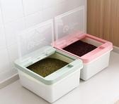 米桶家用收納防潮20 斤30 斤50 斤米缸5kg 密封防蟲面粉裝米桶儲米箱10kg  出貨