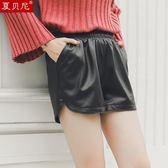 皮短褲女秋冬季高腰外穿PU皮褲韓版寬鬆顯瘦鬆緊腰闊腿寬管闊腿寬管褲 街頭布衣