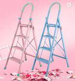 梯子鋁合金人字梯家用折疊梯樓梯YYP   伊鞋本鋪