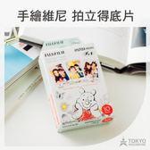 【東京正宗】拍立得 富士 instax mini 手繪風 維尼 底片 mini90 7s 8 25 50s SP1 適用