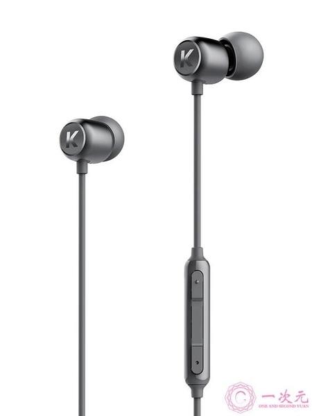 酷狗kugou m1l音樂有線耳機入耳式耳麥通用重低音耳塞低音炮帶麥