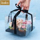 全透明紙杯蛋糕包裝盒 杯子蛋糕打包盒 2粒4粒6粒送絲帶烘焙包裝3個裝【極有家】