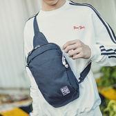 新款胸包男韓版學生單肩包小背包斜挎包帆布包包休閒斜跨腰包 店家有好貨