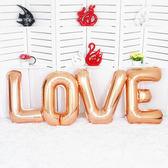 每週新品大號LOVE鋁膜字母氣球婚房背景墻裝飾結婚婚禮求婚派對布置用品