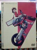 挖寶二手片-X15-059-正版DVD*動畫【交響詩篇艾蕾卡7(1)】-國語發音