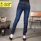 窄管褲--顯瘦加倍精心呈現貓抓後口袋電繡蝴蝶結亮片窄管牛仔褲(藍L-3L)-N90眼圈熊中大尺碼