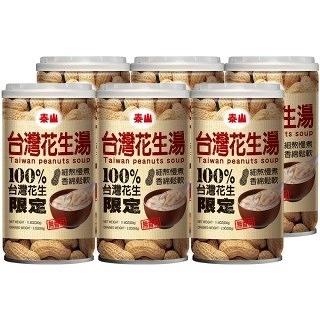 ●泰山台灣花生湯禮盒12罐裝【合迷雅好物超級商城】