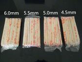 新年大促 一次性筷子方便筷衛生竹筷子快餐打包筷獨立包裝500雙