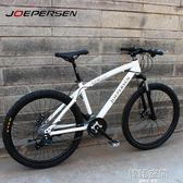 山地車自行車男單車越野賽車30速雙減震碟剎變速女青少年學生成人 韓語空間 igo