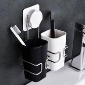 凱霸吸壁式牙刷架刷牙杯置物架套裝衛生間壁掛情侶洗漱口杯牙具盒【博雅生活館】