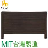 ASSARI-簡約床片(雙人5尺)