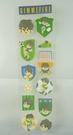 【震撼精品百貨】GIMMEFIVE Sanrio 足球/棒球小子~貼紙『長條』