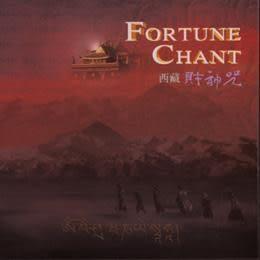 西藏財神咒 CD FORTUNE CHANT (音樂影片購)