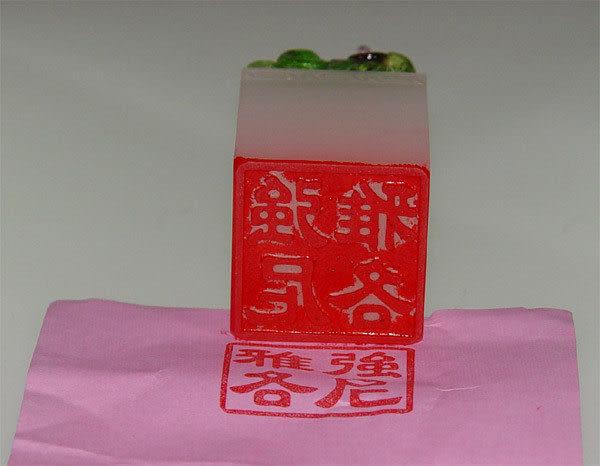 鹿港窯-居家開運珍玉琉璃印章印泥盒組【龍鳳呈祥】附精美包裝◆免運費送到家