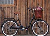 腳踏車女式24寸通勤城市復古淑女