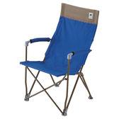 [好也戶外] LOGOS 30週年經典高背休閒椅/藍-卡 No.73174021