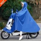 雨衣電瓶車單人加大加厚女電車電動摩托男騎行長款全身防暴雨雨披 智慧 618狂歡