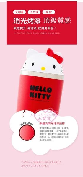 小花花日本精品hello kitty凱蒂貓立體造型保冰杯冰壩杯316不鏽鋼950ml真空杯-紅色款11298502