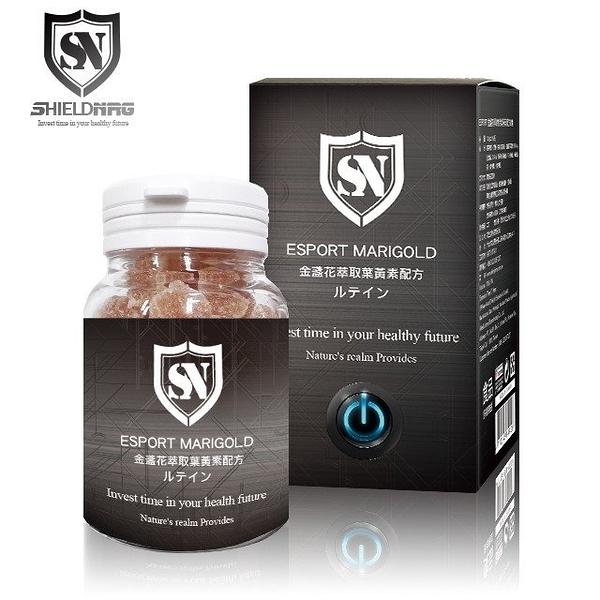 ShieldNRG—ESPORT電競金盞花萃取葉黃素配方軟糖(瓶裝) 兒童保健 強強滾