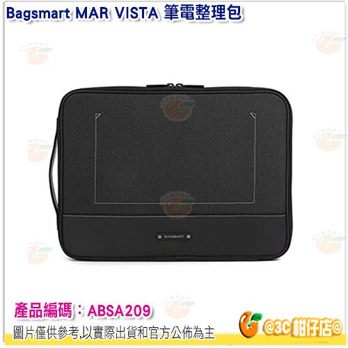 Bagsmart MAR VISTA 筆電整理包 ABSA209 公司貨 防潑水 大容量 macbook air 適用