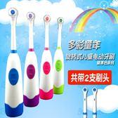 電動牙刷 軟毛寶寶小孩自動牙刷美白