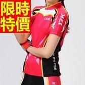 自行車衣 短袖 車褲套裝-透氣排汗吸濕限量品味女單車服 56y7【時尚巴黎】