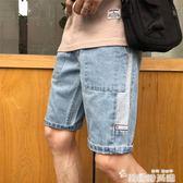 夏季薄款寬鬆牛仔短褲男五分褲夏天破洞5分中褲馬褲子男韓版潮流 韓國時尚週