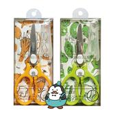 小獅王辛巴 嬰兒食物金剛剪 食物剪一入(橘色/綠色) : Simba 專利安全鎖