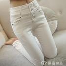 牛仔褲白色牛仔褲女高腰春秋新款韓版緊身顯瘦九分褲彈力鉛筆小腳褲子 快速出貨