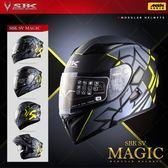 [中壢安信]SBK SV MAGIC 消光黑黃 雙D扣 內襯可拆 內置遮陽片 全罩 安全帽 可樂帽 汽水帽