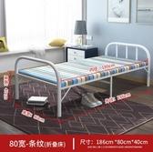 折疊床羚豪折疊床單人家用午睡雙人辦公室午休成人租房簡易1.2米行軍鐵【快速出貨】