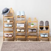 鞋架簡易家用小鞋架迷你宿舍省空間鞋柜創意收納兒童防塵置物架WY 全館免運折上折