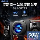 電腦音響筆記本臺式超重低音炮迷你無線小音箱家用影響USB多媒體2.1無線有線木制有源喇叭