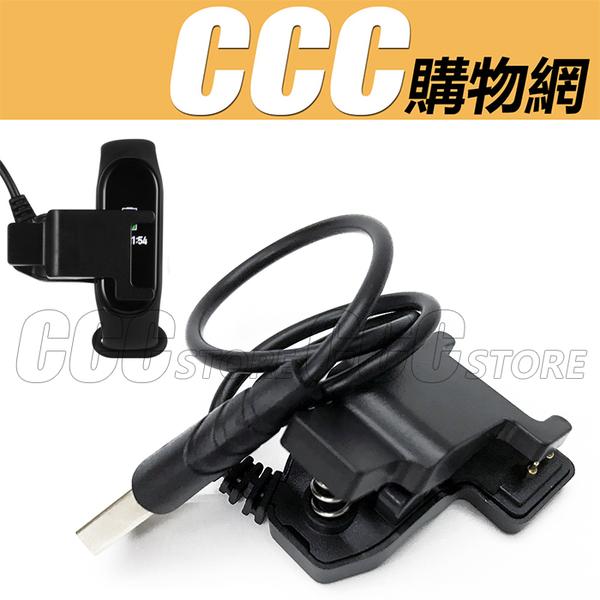 小米手環 4 充電線 免拆 USB 充電器